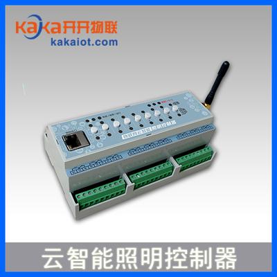 9路云智能照明控制器-GPRS全能型