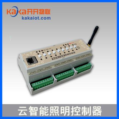 9路云智能照明控制器-GPRS标准型