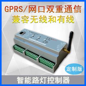 3路智能路灯控制器-增强型