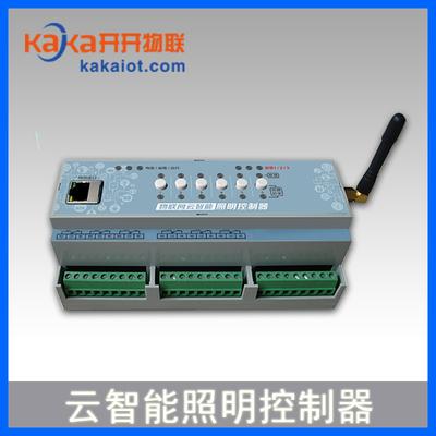 6路云智能照明控制器-GPRS全能型