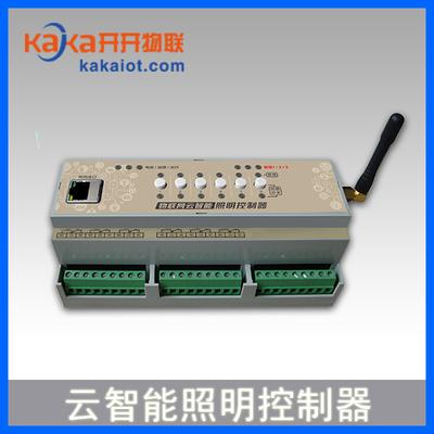 6路云智能照明控制器-GPRS标准型