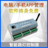 6路智能路灯控制器-5.jpg