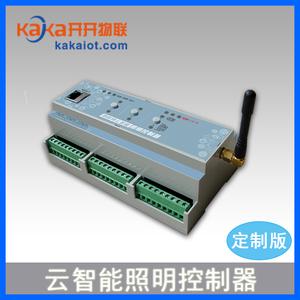 3路云智能照明控制器-GPRS全能型