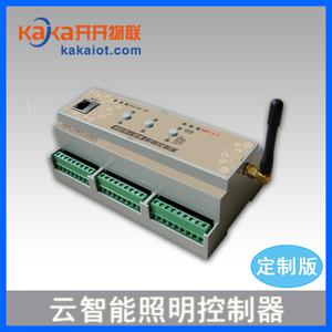 3路云智能照明控制器-GPRS标准型